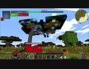 じんわりマイクラをやる 8 【Minecraft】
