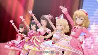 【デレステMV】「キラッ!満開スマイル」全員SSR【1080p60/2Kドットバイドット】