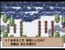 【DQM1・2】旅、魔物とともに2【実況プレイ】part13