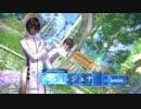 PS4/Vita新作『Fate/EXTELLA LINK』新参戦サーヴァント動画【アルジュナ】篇