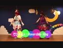 【コスプレして】でび&えん☆Reversible-Ring【踊ってみた】
