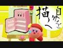 【スターアライズ実況】ピンクの勇者と星の危機!!【part4】