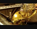 【からかい上手の高木さん】「気まぐれロマンティック」ホルン四重奏にして吹いてみた。
