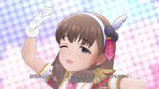 デレステ「キラッ!満開スマイル」MV(ドットバイドット1080p60)