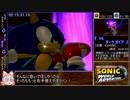 第29位:ソニック ワールドアドベンチャー RTA 2時間20分07秒(再走) Part5(終) thumbnail
