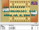 第50位:気になる棋譜を見よう1293(永瀬七段 対 渡辺棋王) thumbnail