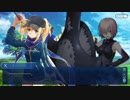 Fate/Grand Orderを実況プレイ セイバーウォーズ(復刻) part5(終)