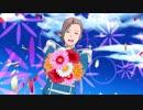 【エムステMAD】Cherish BOUQUET修正版+オマケ
