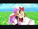 【東方MMD】春でウキウキなリリーホワイトで「ラブチーノ」(手書き風)(1080p)