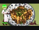 第82位:ymdさん家の『豆腐ステーキ(ひき肉ときのこのソースがけ)』【副菜強化週間】 thumbnail
