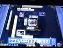 【MJ】 MJ Arcade Katsu.SがR2500を目指す 034【MJAC】