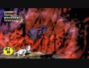 【初見】大神絶景版を実況プレイ~Part27(前編)