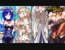 【実況】FEヒーローズ カチュアが欲しい気がする 雑談めいた動画
