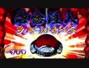 第73位:CRリング 運命の日 FPF part 6 thumbnail