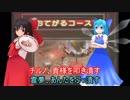 【ピクミン2】ゆっくりみんなで2P対戦【ゆっくり実況】