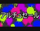 第77位:【ゆっくり現代思想】(11)アルチュセール thumbnail
