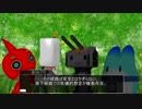 【第20回MMD杯本選】イベント会話【スパ○ボ風】