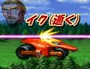 【プレイ動画】 新スーパーロボット大戦 part49