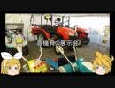 第9位:元産直店員の脱サラ農業 第十二回 thumbnail