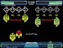 【StepMania】譜面作成練習6【足譜面】