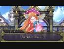 第35位:【ロストロイヤル】騎士団大演劇 第一話【実卓リプレイ】 thumbnail
