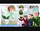 【APヘタリアMMD】妖精さんペイント【モデル3種配布】