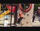 【大泉緑地:冒険ランド】アスレチック遊具で遊ぶあい♥お出かけ 外遊び 公園 ロープ ボルダリング