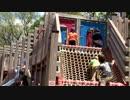 【大泉緑地:冒険ランド】木製アスレチック遊具で遊ぶあい♥お出かけ 外遊び 公園 すべり台 ロープ