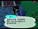 第1位:◆どうぶつの森e+ 実況プレイ◆part37 thumbnail