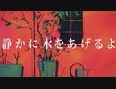 レディーレ/ とんとん×きょんしー【歌ってみた】