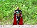 星獣戦隊ギンガマン 第十八章「謎の黒騎士」