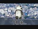 血盟「リア充撲滅委員会」part2【シノビガミ】