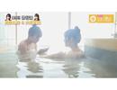 SKE48がひとっ風呂浴びさせて頂きます! 2018/3/22放送分