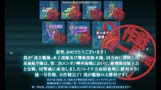 艦隊これくしょん-艦これ-1期エンディング