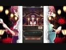 【RuLuのホラーゲーム】いらない子なんて言わないで・・・ Vol.6