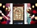 【RuLuのホラーゲーム】いらない子なんて言わないで・・・ Vol.7