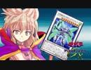 【幻想入り】東方遊戯王デュエルモンスターズGX TURN-51 thumbnail