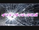 INDIVI TEAM EPIC【インディヴィジュアルズ】