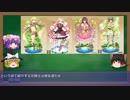 第50位:【ゆっくり解説動画】フラワーナイトガール 花騎士図鑑6ページ目 thumbnail