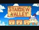 第55位:魔理沙のStardew Valley紹介 thumbnail