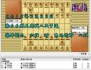 気になる棋譜を見よう1295(藤井六段 対 糸谷八段)