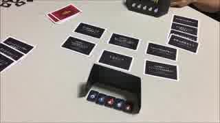 フクハナのボードゲーム対決『タギロン』