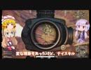 【PUBG】#05 神狙撃連発!?大量キルしてドン勝!