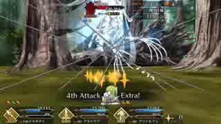 Fate/Grand Orderを実況プレイ 神が造り、人が紡ぎ、土に還るⅠ part3