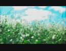「透明な日」 初音ミク