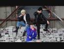 第38位:【名探偵コナン】 WAVE 踊ってみた 【コスプレ】 thumbnail