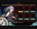 【ゆっくり実況】新米提督の艦隊これくしょん part68