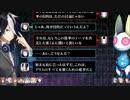 【実況】生き残りを懸けた復讐のデスゲーム『追放選挙』【Part.70】