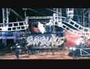 【非公式】SASUKE2018選手紹介動画【完全版】