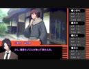 【ゆっくりTRPG】黒い航跡~第三話【大正CoC】